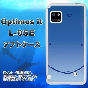 docomo Optimus it L-05E TPU ソフトケース / やわらかカバー【348 いるか 素材ホワイト】 UV印刷 (オプティマス it/L05E用)