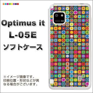 docomo Optimus it L-05E TPU ソフトケース / やわらかカバー【568 ランダムスクエアー 素材ホワイト】 UV印刷 (オプティマス it/L05E用