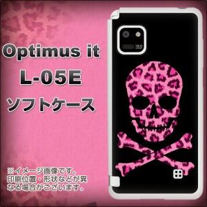 docomo Optimus it L-05E TPU ソフトケース / やわらかカバー【1079 ドクロフレーム ヒョウピンク 素材ホワイト】 UV印刷 (オプティマス