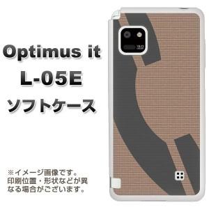 docomo Optimus it L-05E TPU ソフトケース / やわらかカバー【IB925 でんわ 素材ホワイト】 UV印刷 (オプティマス it/L05E用)