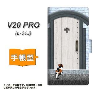 メール便送料無料 docomo V20 PRO L-01J 手帳型スマホケース 【 YA951 石ドア01 】横開き (docomo V20 PRO L-01J/L01J用/スマホケース/手