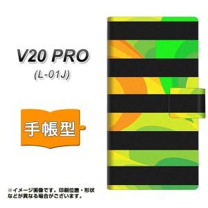 メール便送料無料 docomo V20 PRO L-01J 手帳型スマホケース 【 YB840 ボーダー01 】横開き (docomo V20 PRO L-01J/L01J用/スマホケース/