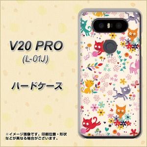 docomo V20 PRO L-01J ハードケース / カバー【693 ネコのあそび場 素材クリア】(docomo V20 PRO L-01J/L01J用)