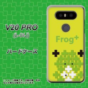 docomo V20 PRO L-01J ハードケース / カバー【IA806 Frog+ 素材クリア】(docomo V20 PRO L-01J/L01J用)