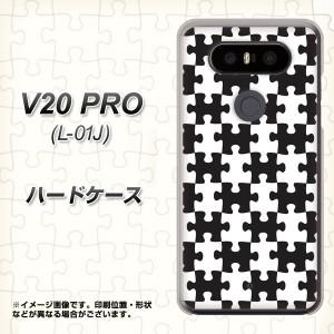 docomo V20 PRO L-01J ハードケース / カバー【IB903 ジグソーパズル_モノトーン 素材クリア】(docomo V20 PRO L-01J/L01J用)