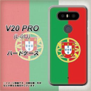 docomo V20 PRO L-01J ハードケース / カバー【VA985 ポルトガル 素材クリア】(docomo V20 PRO L-01J/L01J用)