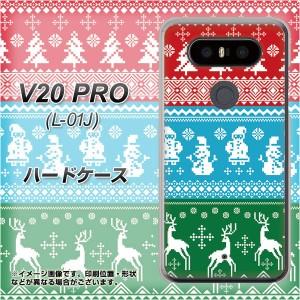 docomo V20 PRO L-01J ハードケース / カバー【XA807 X'masモチーフ 素材クリア】(docomo V20 PRO L-01J/L01J用)