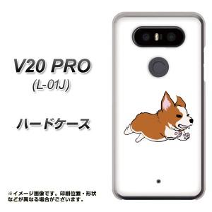 docomo V20 PRO L-01J ハードケース / カバー【YJ177 犬 Dog コーギー かわいい 素材クリア】(docomo V20 PRO L-01J/L01J用)