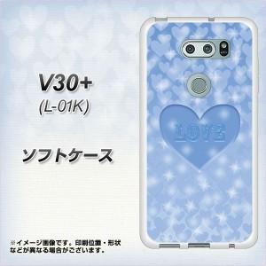 V30+ L-01K TPU ソフトケース / やわらかカバー【VA940 ラブハート ブルー 素材ホワイト】(V30プラス L-01K/L01K用)