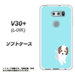V30+ L-01K TPU ソフトケース / やわらかカバー【YJ058 トイプー03 ブルー  素材ホワイト】(V30プラス L-01K/L01K用)