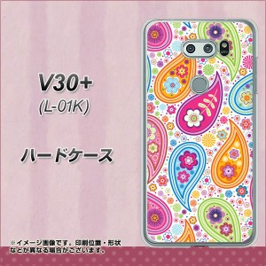 V30+ L-01K ハードケース / カバー【378 カラフルペイズリー 素材クリア】(V30プラス L-01K/L01K用)