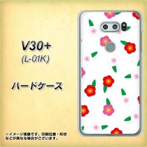 V30+ L-01K ハードケース / カバー【VA958 花柄 梅 ホワイト 素材クリア】(V30プラス L-01K/L01K用)