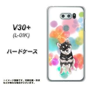 V30+ L-01K ハードケース / カバー【YJ223 黒 柴犬 イヌ いぬ 水玉 かわいい 素材クリア】(V30プラス L-01K/L01K用)