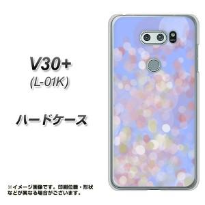 V30+ L-01K ハードケース / カバー【YJ293 デザイン 素材クリア】(V30プラス L-01K/L01K用)