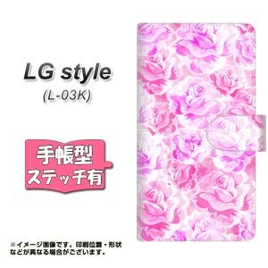 メール便送料無料 docomo LG style L-03K 手帳型スマホケース 【ステッチタイプ】 【 SC928 ローズ ピンク 】横開き (ドコモ LG style