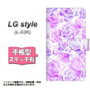 メール便送料無料 docomo LG style L-03K 手帳型スマホケース 【ステッチタイプ】 【 SC929 ローズ パープル 】横開き (ドコモ LG style