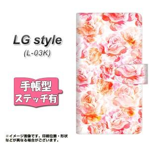 メール便送料無料 docomo LG style L-03K 手帳型スマホケース 【ステッチタイプ】 【 SC930 ローズ レッド 】横開き (ドコモ LG style