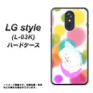 docomo LG style L-03K ハードケース / カバー【YJ225 ポメラニアン犬 イヌ いぬ 水玉 かわいい 素材クリア】(ドコモ LG style L-03K/