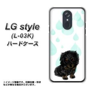 docomo LG style L-03K ハードケース / カバー【YJ226 ダックスフンド 犬 犬 犬 しずく かわいい 素材クリア】(ドコモ LG style L-03K