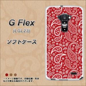 au G Flex LGL23 TPU ソフトケース / やわらかカバー【765 ペイズリー エンジ 素材ホワイト】 UV印刷 (Gフレックス/LGL23用)