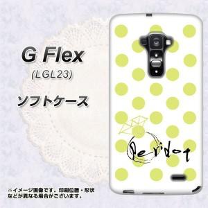 au G Flex LGL23 TPU ソフトケース / やわらかカバー【OE817 8月ペリドット 素材ホワイト】 UV印刷 (Gフレックス/LGL23用)