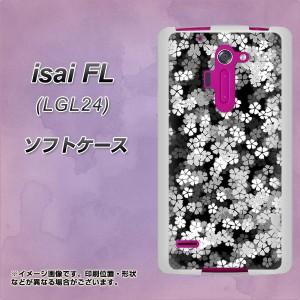 au isai FL LGL24 TPU ソフトケース / やわらかカバー【1332 夜桜 素材ホワイト】 UV印刷 (au イサイFL LGL24/LGL24用)