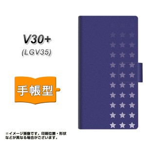 メール便送料無料 au isai V30+ LGV35 手帳型スマホケース 【 IB911 スターライン 】横開き (イサイ V30+ LGV35/LGV35用/スマホケース/