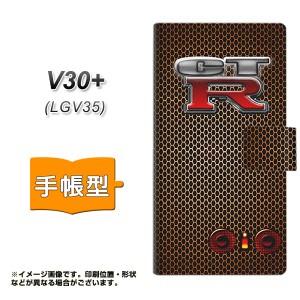 メール便送料無料 au isai V30+ LGV35 手帳型スマホケース 【 YA971 CT-R01 】横開き (イサイ V30+ LGV35/LGV35用/スマホケース/手帳式