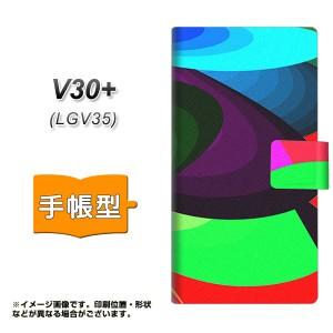 メール便送料無料 au isai V30+ LGV35 手帳型スマホケース 【 YB835 ニュートンリング02 】横開き (イサイ V30+ LGV35/LGV35用/スマホ