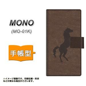 メール便送料無料 docomo MONO MO-01K 手帳型スマホケース 【 EK861 レザー風馬 】横開き (ドコモ MONO MO-01K/MO01K用/スマホケース/手