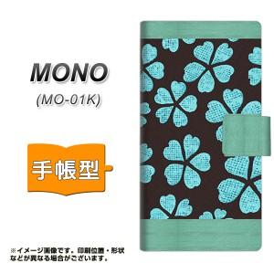 メール便送料無料 docomo MONO MO-01K 手帳型スマホケース 【 YA947 和猫03 】横開き (ドコモ MONO MO-01K/MO01K用/スマホケース/手帳式)