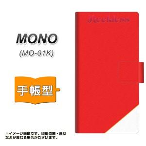 メール便送料無料 docomo MONO MO-01K 手帳型スマホケース 【 YC860 レクレスレッド 】横開き (ドコモ MONO MO-01K/MO01K用/スマホケース