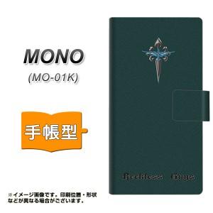 メール便送料無料 docomo MONO MO-01K 手帳型スマホケース 【 YC915 クロスソードs 】横開き (ドコモ MONO MO-01K/MO01K用/スマホケース