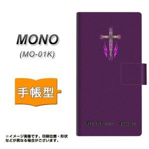 メール便送料無料 docomo MONO MO-01K 手帳型スマホケース 【 YC916 ピンククロスs 】横開き (ドコモ MONO MO-01K/MO01K用/スマホケース