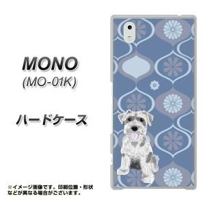 docomo MONO MO-01K ハードケース / カバー【YJ078 シュナウザー3  素材クリア】(ドコモ MONO MO-01K/MO01K用)