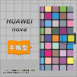 メール便送料無料 HUAWEI nova 手帳型スマホケース 【 509 カラースクエアー 】横開き (ファーウェイ nova/NOVA用/スマホケース/手帳式)