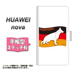 メール便送料無料 HUAWEI nova 手帳型スマホケース 【ステッチタイプ】 【 ZA847 シェパード 】横開き (ファーウェイ nova/NOVA用/スマホ