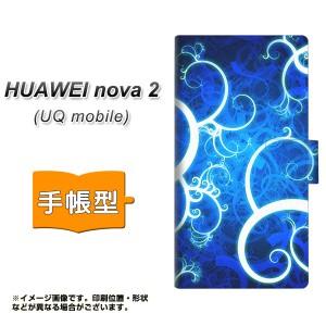 メール便送料無料 UQ mobile HUAWEI nova 2 手帳型スマホケース 【 EK850 神秘の草 】横開き (uqモバイル HUAWEI nova2/NOVA2用/スマホケ