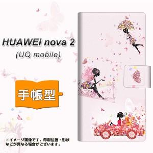 メール便送料無料 UQ mobile HUAWEI nova 2 手帳型スマホケース 【 EK912 花と蝶と少女 】横開き (uqモバイル HUAWEI nova2/NOVA2用/スマ