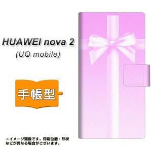 メール便送料無料 UQ mobile HUAWEI nova 2 手帳型スマホケース 【 YB850 リボンクロス01 】横開き (uqモバイル HUAWEI nova2/NOVA2用/ス