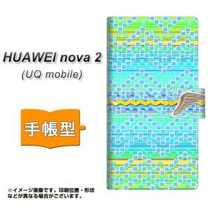メール便送料無料 UQ mobile HUAWEI nova 2 手帳型スマホケース 【 YC840 インディアンデザイン04 】横開き (uqモバイル HUAWEI nova2/NO