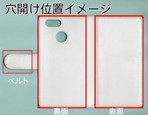 メール便送料無料 UQ mobile HUAWEI nova 2 手帳型スマホケース 【ステッチタイプ】 【 SC849 ユリ ピンク 】横開き (uqモバイル HUAWEI