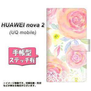 メール便送料無料 UQ mobile HUAWEI nova 2 手帳型スマホケース 【ステッチタイプ】 【 SC945 ドゥ・パフューム3 】横開き (uqモバイル
