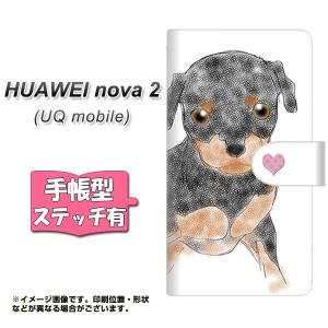 メール便送料無料 UQ mobile HUAWEI nova 2 手帳型スマホケース 【ステッチタイプ】 【 YD911 ミニチュアピンシャー02 】横開き (uqモバ
