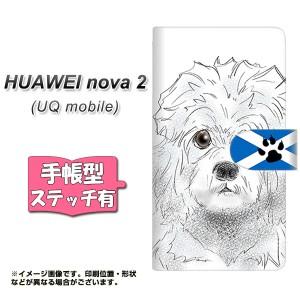 メール便送料無料 UQ mobile HUAWEI nova 2 手帳型スマホケース 【ステッチタイプ】 【 YD953 ダンディディンモントテリア02 】横開き (u