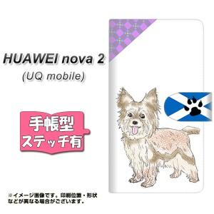 メール便送料無料 UQ mobile HUAWEI nova 2 手帳型スマホケース 【ステッチタイプ】 【 YD954 ケアーンテリア01 】横開き (uqモバイル HU