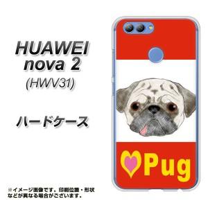 UQ mobile HUAWEI nova 2 ハードケース / カバー【YD856 パグ02 素材クリア】(uqモバイル HUAWEI nova2/NOVA2用)