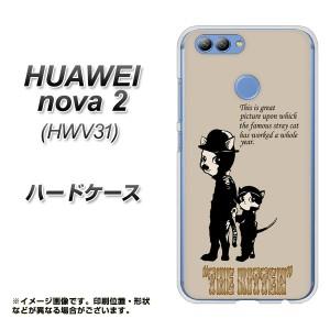 UQ mobile HUAWEI nova 2 ハードケース / カバー【YJ251 THE KITTEN 素材クリア】(uqモバイル HUAWEI nova2/NOVA2用)