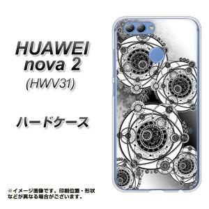 UQ mobile HUAWEI nova 2 ハードケース / カバー【YJ343 モノトーン 雪の結晶 魔方陣 素材クリア】(uqモバイル HUAWEI nova2/NOVA2用)