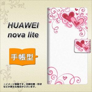 メール便送料無料 HUAWEI nova lite 手帳型スマホケース 【 365 ハートフレーム 】横開き (ファーウェイ nova lite/NOVALITE用/スマホケ